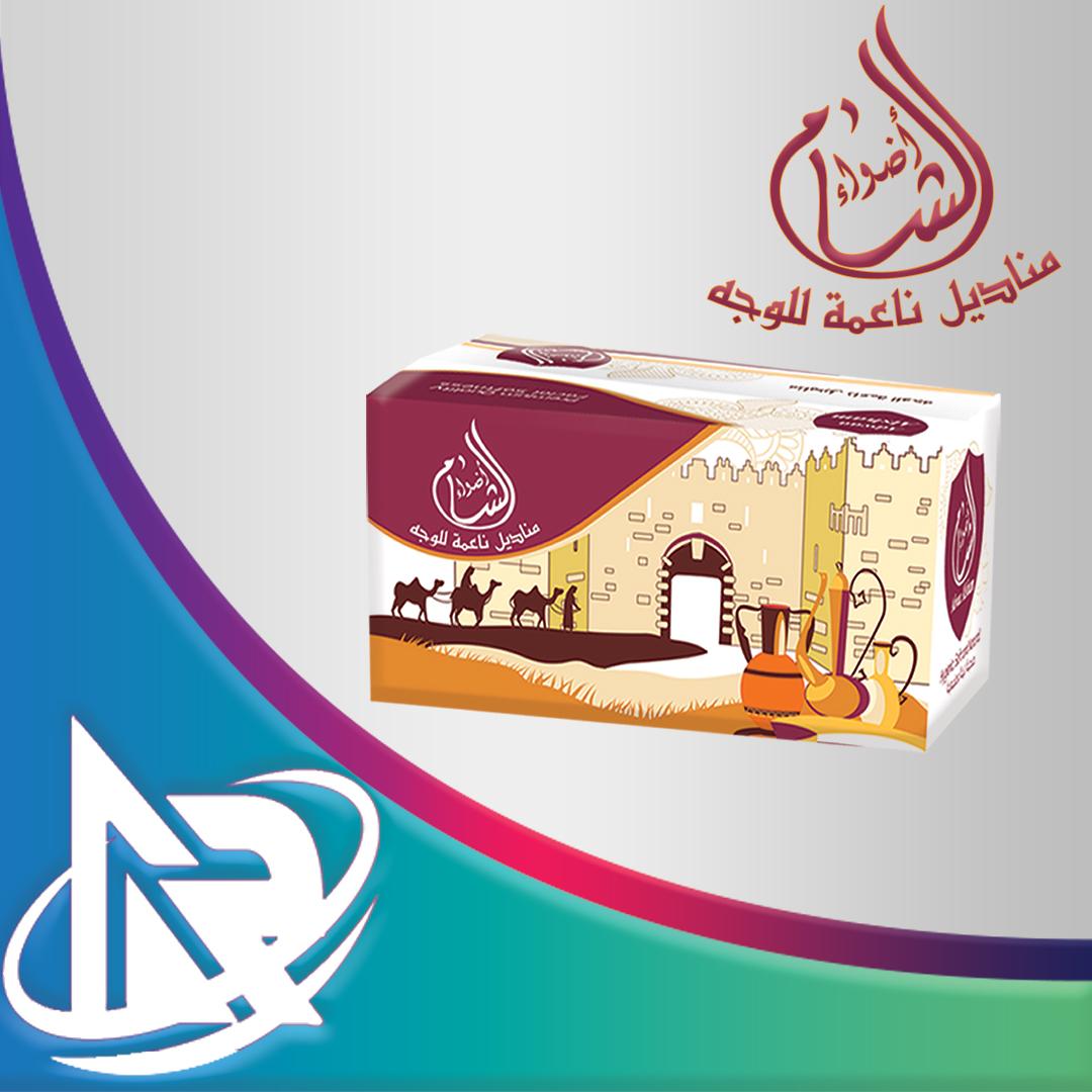 Adawaa Al sham