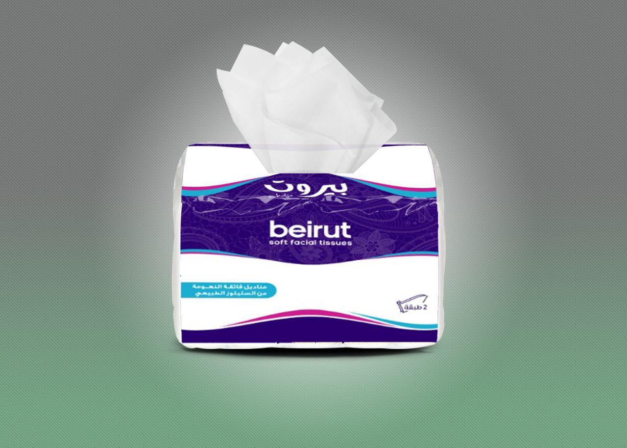 بيروت 500