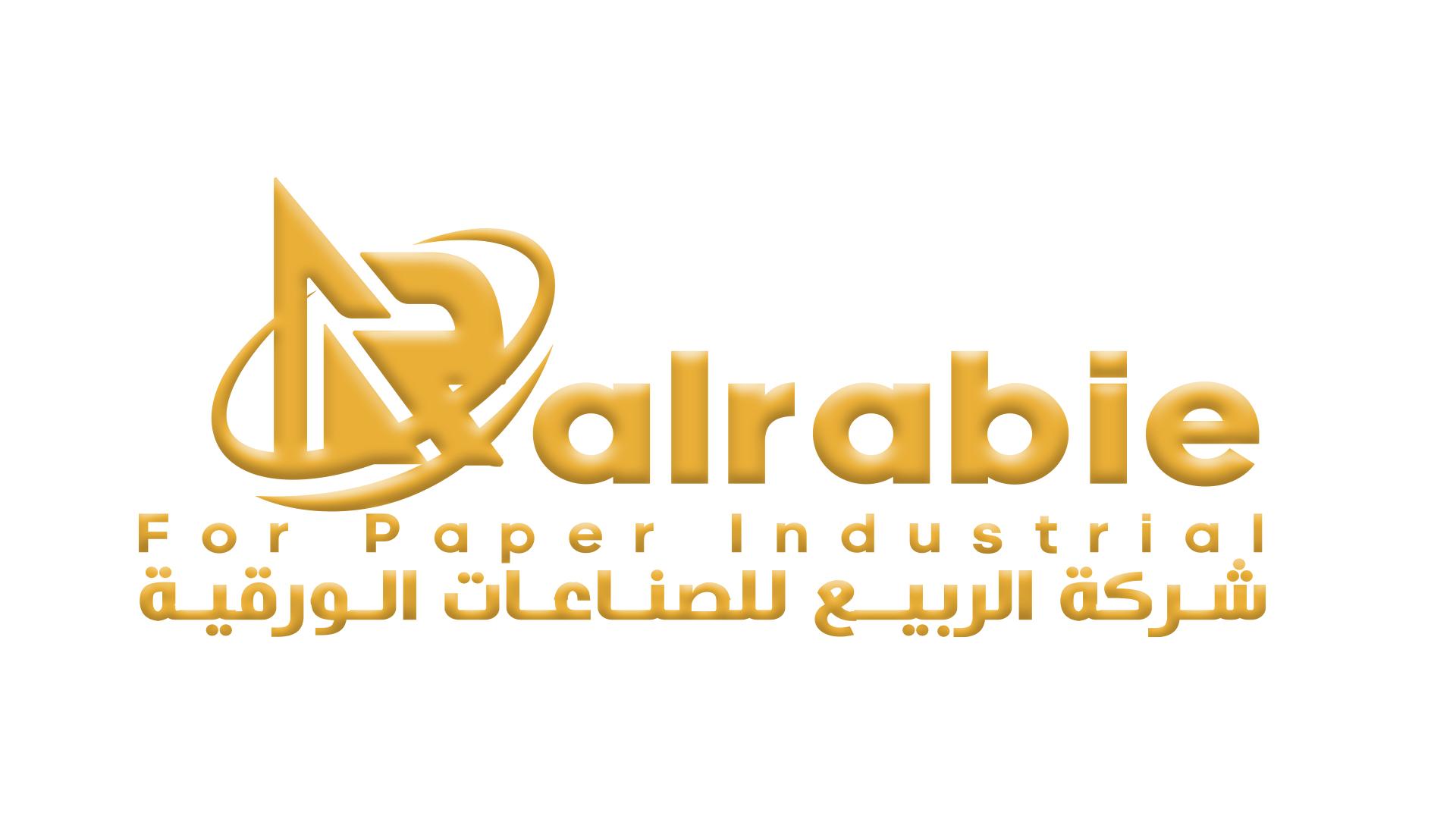 الربيع ::للصناعات الورقية